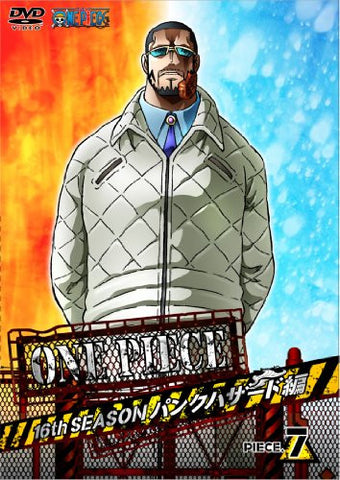 Image for One Piece 16th Season Punk Hazard Hen Piece 7