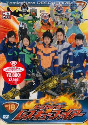 Image for Tomica Hero Rescue Fire Vol.18