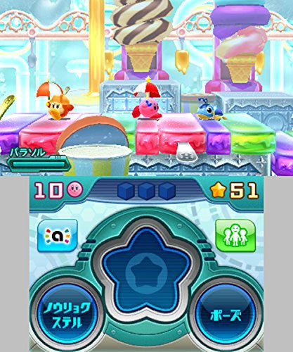 Image 5 for Hoshi no Kirby: Robobo Planet - amiibo Set