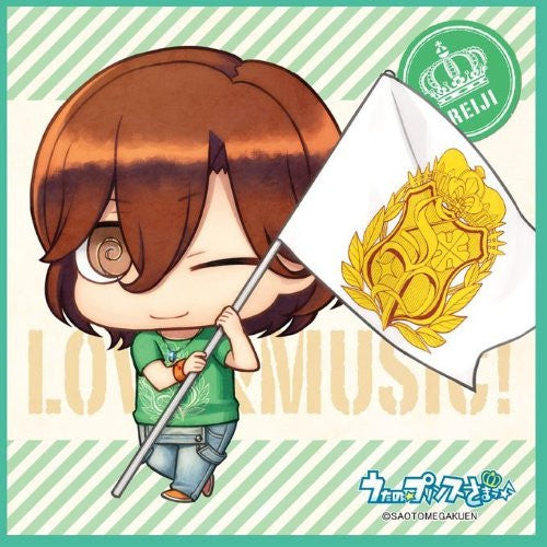 Image 1 for Uta no☆Prince-sama♪ - Uta no☆Prince-sama♪ Debut - Kotobuki Reiji - Mini Towel - Towel - Chimipuri, Flag Ver. (Broccoli)