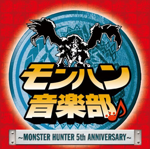 Image for Monhan Ongakubu -Monster Hunter 5th Anniversary-
