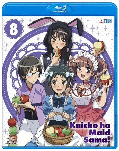 Image 2 for Maid Sama! 8 [Blu-ray+DVD+CD Limited Edition]