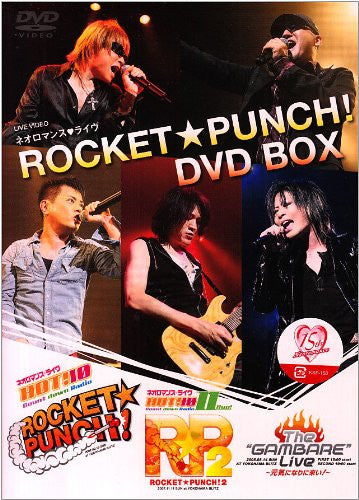 Image 2 for Neo Romance Live Gambare & Rokepan DVD Box [Limited Edition]