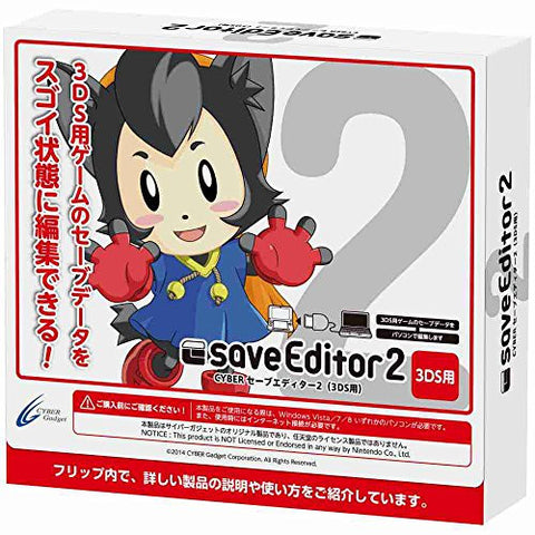 Image for Cyber Save Editor 2 for 3DS