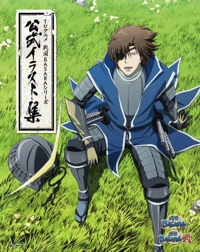 Image 1 for Sengoku Basara Series Official Illustration Collection