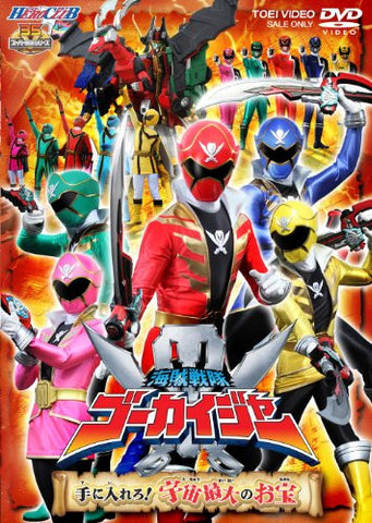 Image for Hero Club Kaizoku Sentai Gokaiger Vol.2