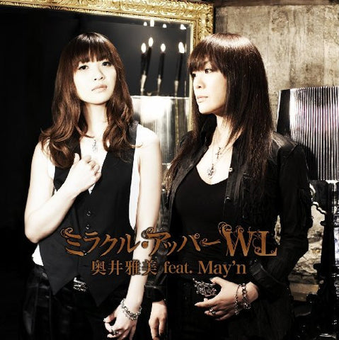 Image for Miracle Upper WL / Masami Okui feat. May'n