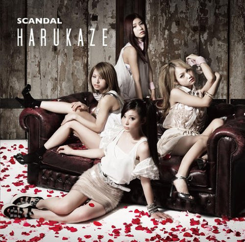 Image for HARUKAZE / SCANDAL