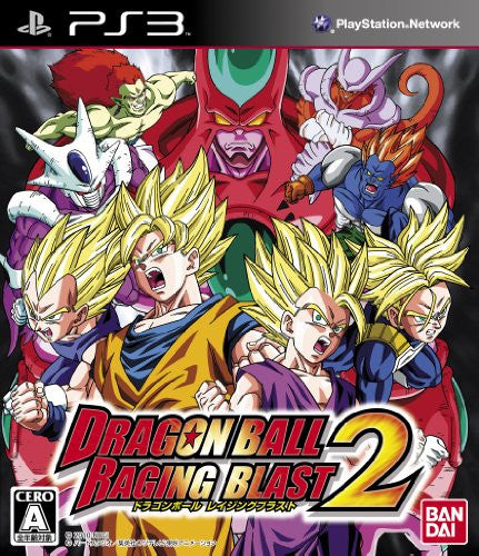 Image 1 for Dragon Ball: Raging Blast 2