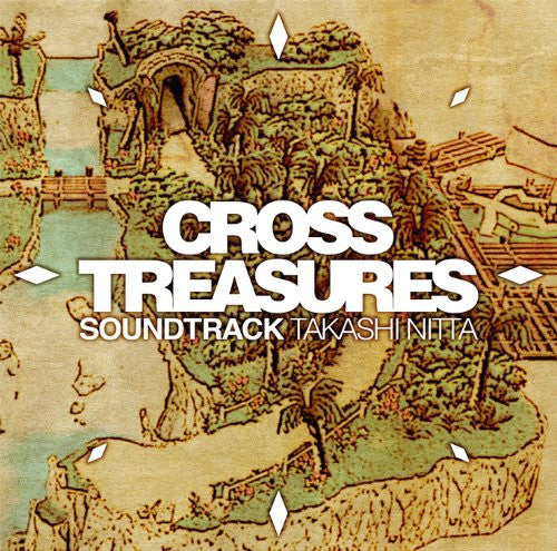 Image 1 for Cross Treasures Soundtrack