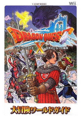 Image 1 for Dragon Quest X Big World Adventure Guide (V Jump Books)