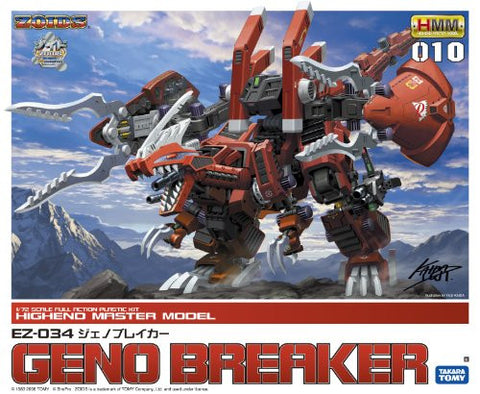Image for Zoids - EZ-034 Geno Breaker - Highend Master Model - 1/72 (Kotobukiya)