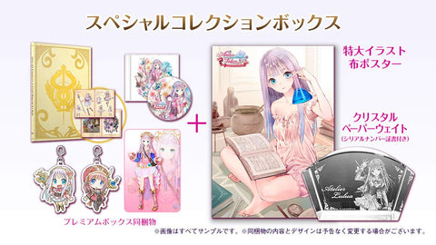 Atelier Lulua: Scion of Arland - Special Collection Box – PS4