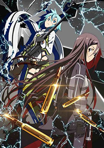 Sword Art Online II Vol.1