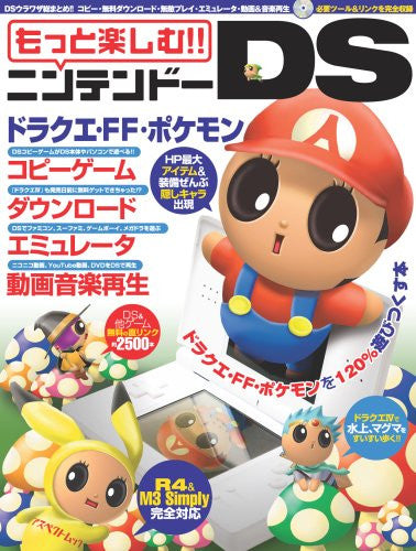 Image 1 for Enjoy Nintendo Ds (Aspect Mook) Fan Book
