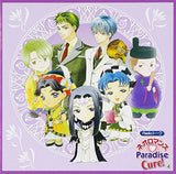 Thumbnail 1 for Radio Talk Neoromance Paradise Cure! 4