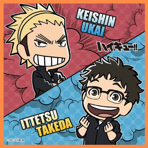 Image for Haikyuu!! - Takeda Ittetsu - Ukai Keishin - Mini Towel - Towel (Broccoli)
