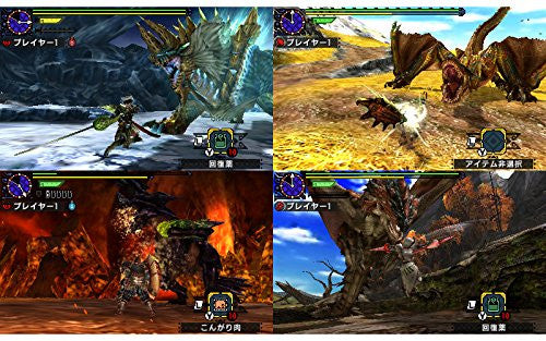 Image 7 for Monster Hunter X