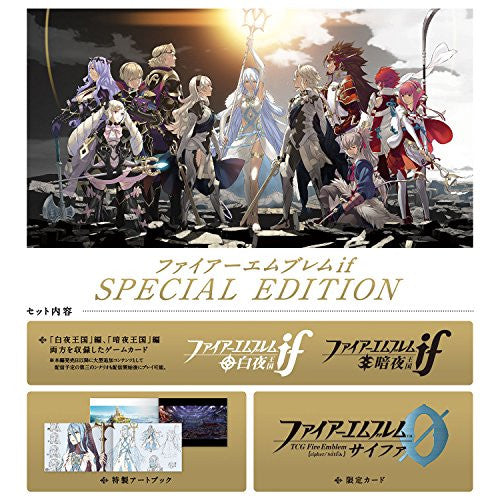 Image 5 for Fire Emblem if [Special Edition]