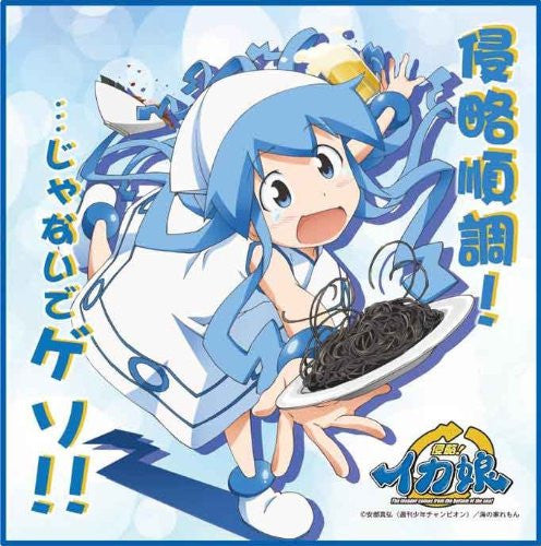 Image 1 for Shinryaku! Ika Musume - Ika Musume - Mini Towel - Ver.2 (Broccoli)