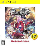 Thumbnail 1 for Eiyuu Densetsu: Sen no Kiseki (PlayStation 3 the Best)