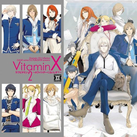 Image for Dramatic CD Collection VitaminX Love Vitamin 2 ~White Day Crisis?~