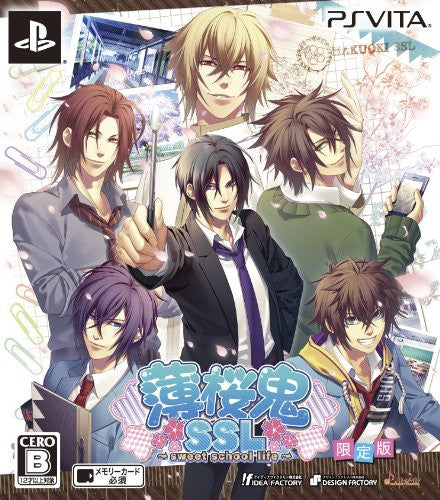 Image 1 for Hakuoki SSL: Sweet School Life [Limited Edition]