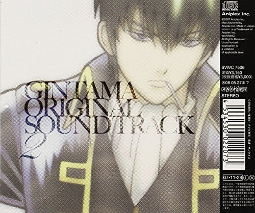 Image 2 for Gintama Original Soundtrack 2