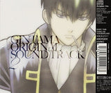 Thumbnail 2 for Gintama Original Soundtrack 2