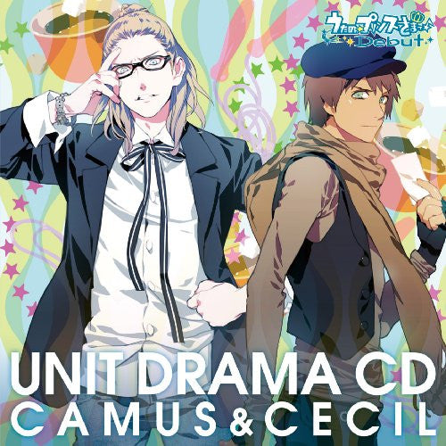 Image 1 for Uta no☆Prince Sama♪ Debut Unit Drama CD Camus & Cecil