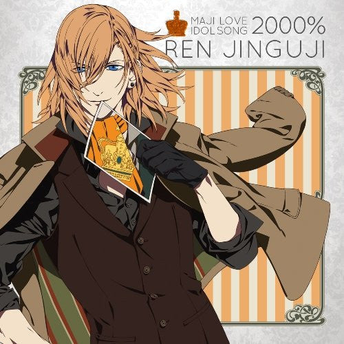 Image 1 for Uta no☆Prince Sama♪ Maji LOVE 2000% Idol Song Ren Jinguji