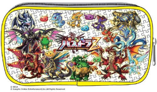 Image 2 for Puzzle & Dragons Z Character Pouch (Puzzle Piece)