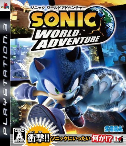 Image for Sonic World Adventure