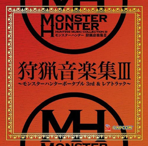 Image for Monster Hunter Hunting Music Collection III ~Monster Hunter Portable 3rd & Rare Track~