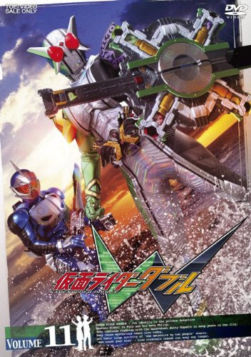 Image 1 for Kamen Rider Double W Vol.11