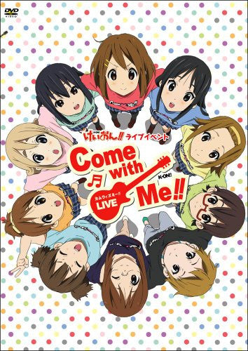 Image 1 for Keion! Keion! Live Event - Come With Me!