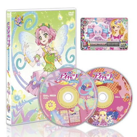 Image for Aikatsu Vol.6