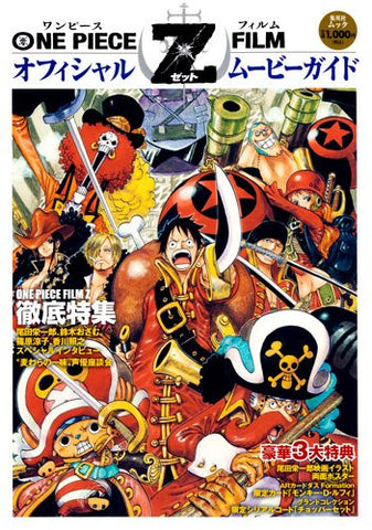 Image for One Piece Film Z Official Movie Guide
