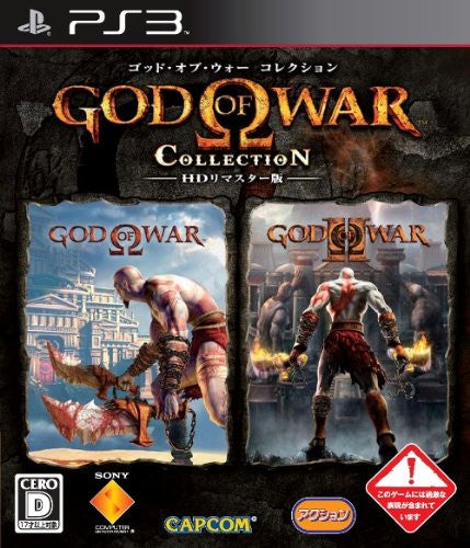 Image 1 for God of War Collection