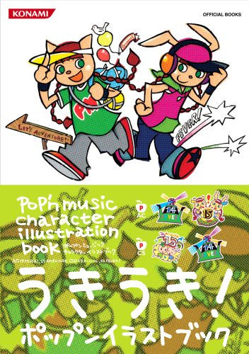 Image 1 for Pop'n Music Character Illustration Book Ac14 15/Cs13 14