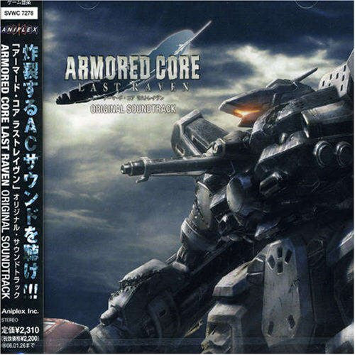 Image 1 for Armored Core Last Raven Original Soundtrack