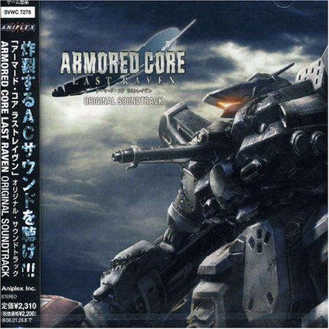Image for Armored Core Last Raven Original Soundtrack