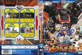 Tomica Hero Rescue Force Vol.9 - 2