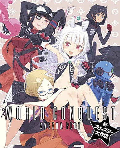 Image for World Conquest Zvezda Plot Shin Zvezda Daisakusen [Blu-ray+DVD Limited Edition]