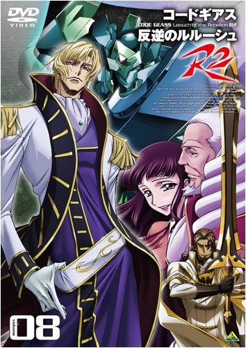 Image 1 for Code Geass - Lelouch Of The Rebellion R2 Vol.08