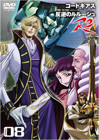 Image for Code Geass - Lelouch Of The Rebellion R2 Vol.08