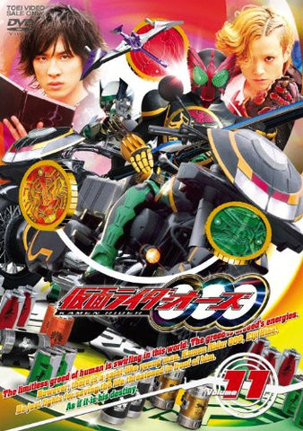 Image for Kamen Rider Ooo Vol.11
