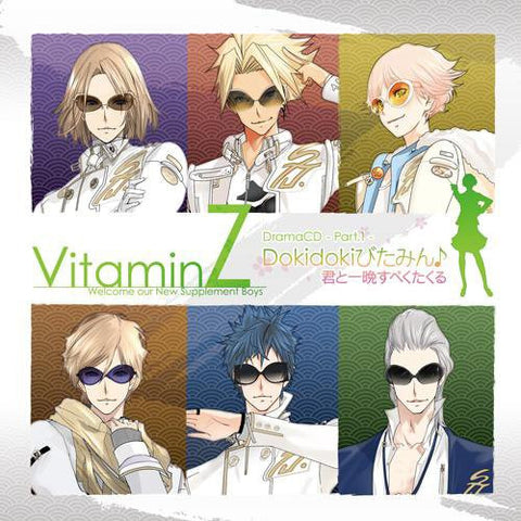 Image for VitaminZ Drama CD - Part.1 - Dokidoki Vitamin♪ Kimi to Hitoban Spectacle