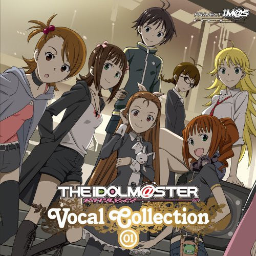 Image 1 for THE iDOLM@STER Vocal Collection 01