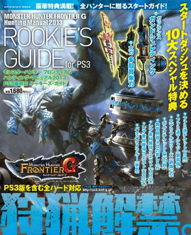 Monster Hunter Frontier G Hunting Manual 2013 Rookies Guide Book / Ps3